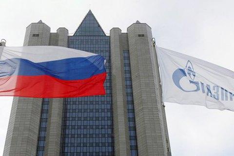 """""""Газпром"""" потребовал отменить решение Стокгольмского арбитража по спору с """"Нафтогазом"""""""