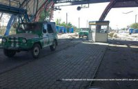 Из-за ситуации на Донбассе таможня недособирает 250 млн грн в месяц