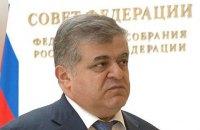 """У Раді Федерації Росії назвали """"Кремлівський список"""" фактичним розривом відносин зі США"""