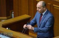 Парубий пообещал отключать микрофон депутатам за агитацию