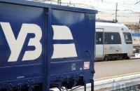 """""""Укрзалізниця"""" має намір перевозити поштові вантажі у складі пасажирських поїздів"""