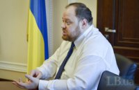 Стефанчук не виключає позачергові засідання парламенту найближчим часом