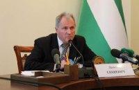 Замглавы Черниговской ОГА написал заявление об отставке после выговора от Гройсмана за невнимательность