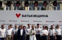 """В первую тройку """"Батькивщины"""" вошли Тимошенко, Тарута и Наливайченко"""