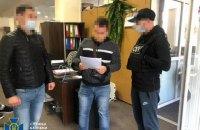 У Дніпрі СБУ виявила корупційний механізм під час проведення публічних закупівель