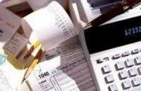Французький уряд вводить нові податки