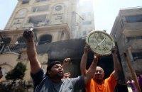 Египетские исламисты призвали к ежедневным протестам в преддверии суда над Мурси