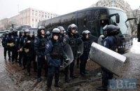 Милиция завела дело из-за блокирования силовиков в Василькове