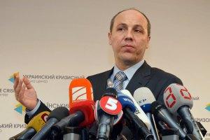 В Україні вже мобілізовано 19 тисяч людей, - Парубій