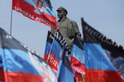 """У Краматорську двоє колишніх найманців """"ДНР"""" здалися поліції"""