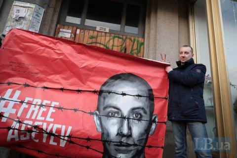 """""""Досвід, який ми принесли з полону, нікому не потрібен і це правильно"""", - звільнений журналіст Асєєв"""