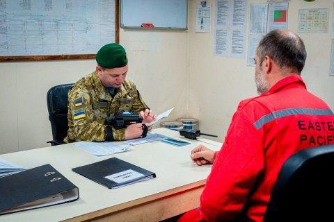 12 российским морякам с крымскими документами запретили въезд в Украину на три года