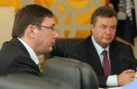 """Луценко: Янукович возвращает в области """"смотрящих"""""""