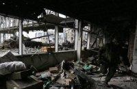 Украинские и российские военные проводят встречу по донецкому аэропорту