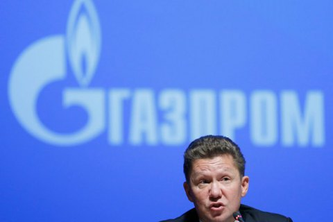 """""""Нафтогаз"""" запропонував """"Газпрому"""" відновити постачання газу в Україну (оновлено)"""