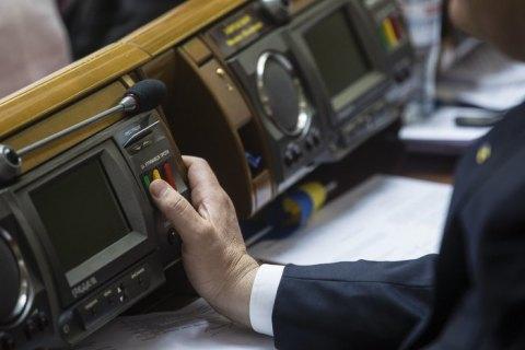 """Рада проголосувала в першому читанні за скасування """"правок Лозового"""""""