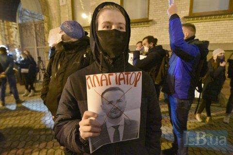 """На Банковій провели акцію проти міністра освіти """"Стоп, Шкарлет"""""""