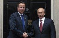 У Британії вирішили урізати фінансування на розслідування справи Литвиненка