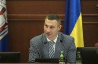 """Кличко призвал депутатов Киевсовета принять в коммунальную собственность стадион """"Старт"""""""