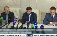 """""""ДНР"""" и """"ЛНР"""" объявили о решении отпустить четырех заложников (обновлено)"""