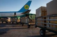 Ще 20 кисневих концентраторів виробництва США доставлені в Україну, - Порошенко