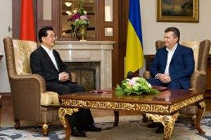 Китай выделил Украине  $ 12,3 млн. Безвозмездно