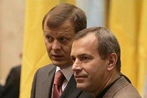 Андрей и Сергей Клюевы продали Актив-банк