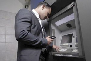 Минфин отложил конкурс по отбору банков для выплаты зарплат бюджетникам