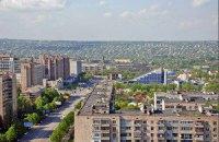 Жители Луганска получают российскую гуманитарную помощь