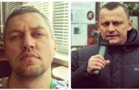 Карпюк и Клых подписали документы для подачи иска в ЕСПЧ