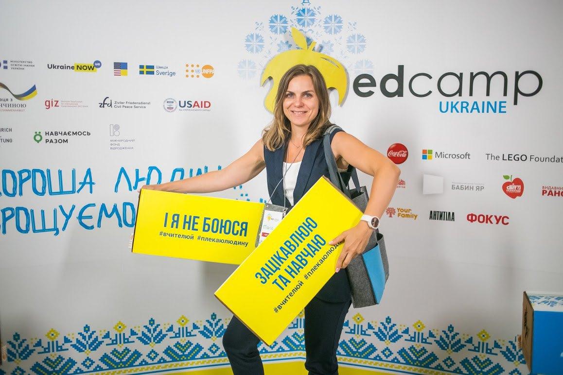 Марія Федоренко на EdCamp-2019