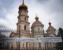 В Днепропетровске музыканты собрались на митинг, чтобы защитить органный зал