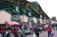 """На одесском рынке """"7-й км"""" - вновь конфликты"""