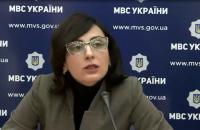 """Деканоїдзе закликала Раду прийняти закон для протидії """"злодіям у законі"""""""