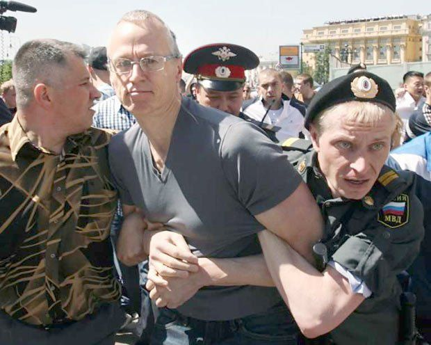 Разгон гей-парада в Москве