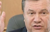 Янукович уверен, что к проекту Ющенко по Конституции нельзя серьезно относится