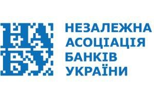 Провластная банковская ассоциация заговорила о девальвации