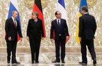 """У Путина допустили встречу лидеров """"нормандской четверки"""""""