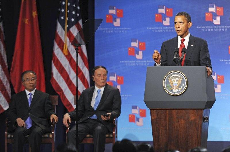 Барак Обама на открытии сессии диалога в 2009 году.