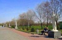 Киев потратит 15 млн на реконструкцию парков и зон отдыха