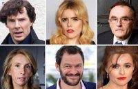 250 британских актеров, музыкантов и художников призвали сограждан остаться в Евросоюзе