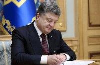 Порошенко підписав доопрацьований закон про трансплантацію