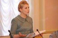 """Тимошенко опубликовала договор """"Нафтогаза"""" и """"Газпрома"""""""