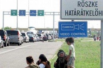 Венгрия закрывает границу с Хорватией из-за мигрантов