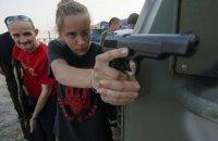 Право на зброю для громадян України замість порожніх обіцянок