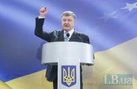 Порошенко призвал Раду принять законопроект о крымскотатарской автономии