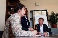 """""""Європейська Солідарність"""" звинуватила ДБР у """"зливі"""" інформації Портнову"""
