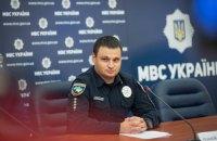 """Полиция запускает """"фантомные патрули"""" для выявления нарушителей ПДД"""