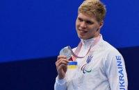Українець Трусов зі світовим рекордом став паралімпійським чемпіоном