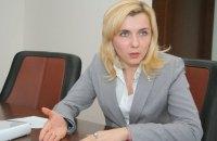 Торговый представитель Украины Микольская решила подать в отставку